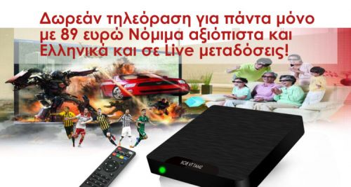 tv box fb cover 750x400